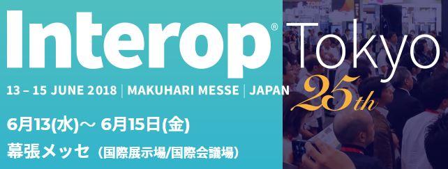 Interop Tokyo 25th