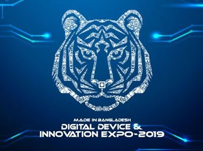 Digital Device And Innovation Expo 2019