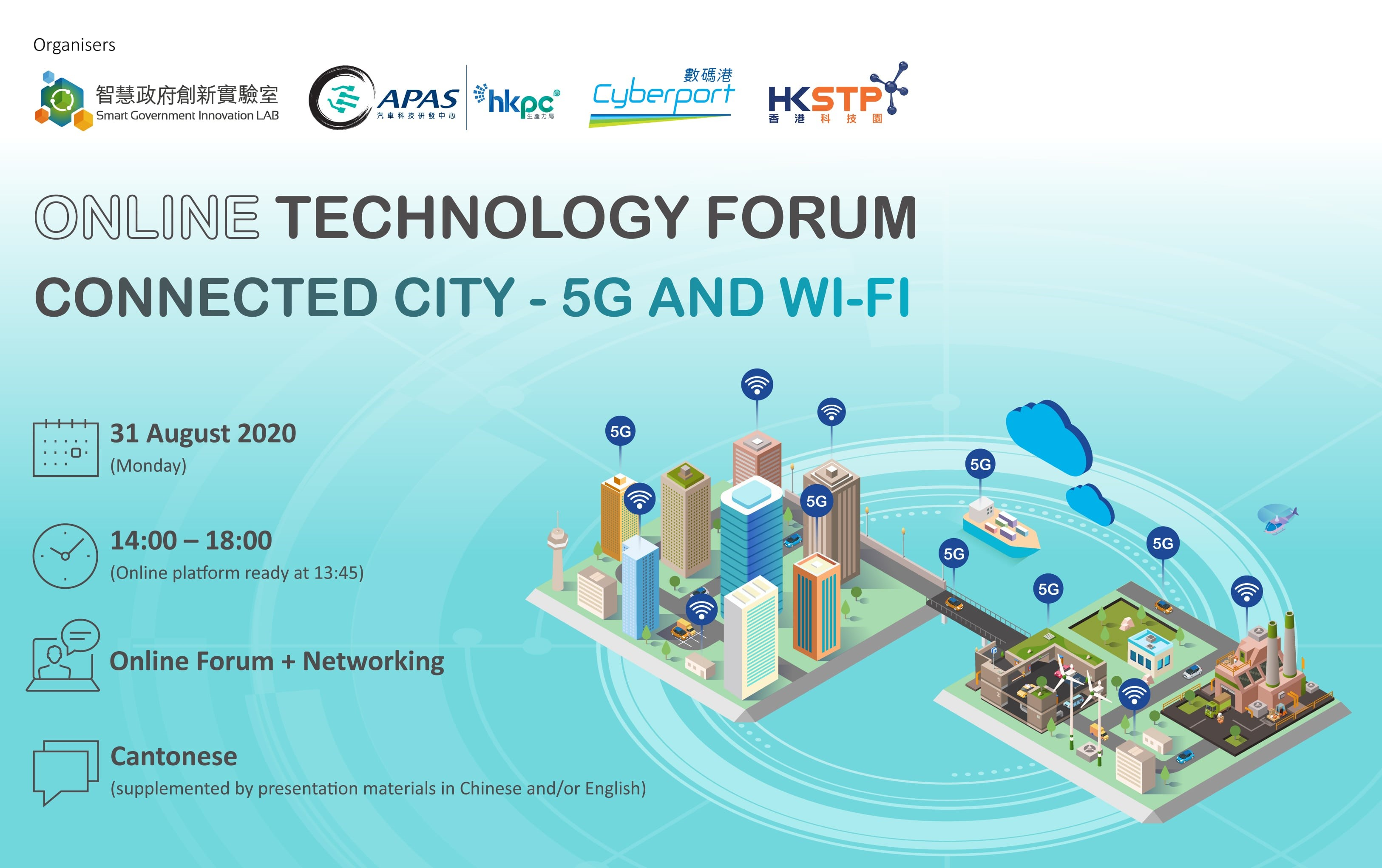 Online Technology Forum – Connected City – 5G And Wi-Fi